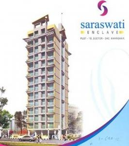 Gallery Cover Pic of Saraswati Enclave