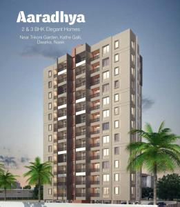 Ravi Aaradhya Apartment