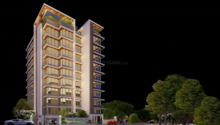 Gallery Cover Pic of Kadri Residency
