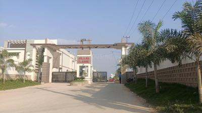 Gallery Cover Pic of Vamsi Anjana Classic