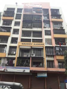 Supreme Krishiv Aangan