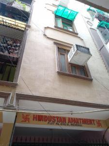 हिंदुस्तान अपार्टमेंट