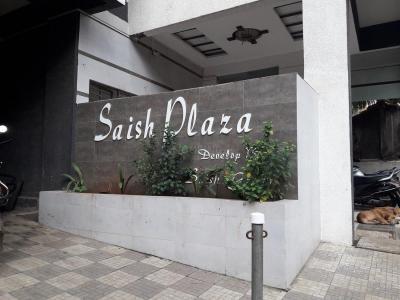 Gallery Cover Pic of Saish Plazza