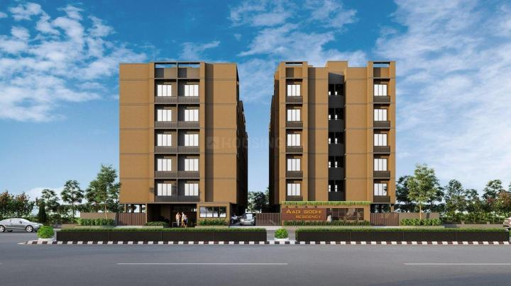 Gallery Cover Pic of Aadi Siddhi Residency