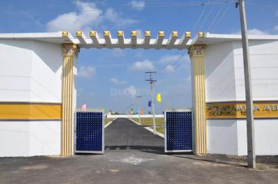 Residential Lands for Sale in SK Sri Subramanya Avenue