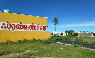 1070 Sq.ft Residential Plot for Sale in Kirumampakkam, Puducherry