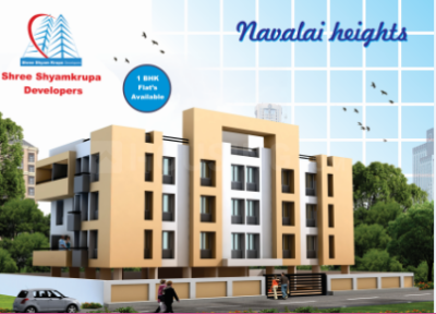 Gallery Cover Pic of Shree Navalai Heights