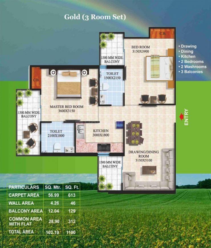 Arocon Rainbow Floor Plan: 2 BHK Unit with Built up area of 1100 sq.ft 1