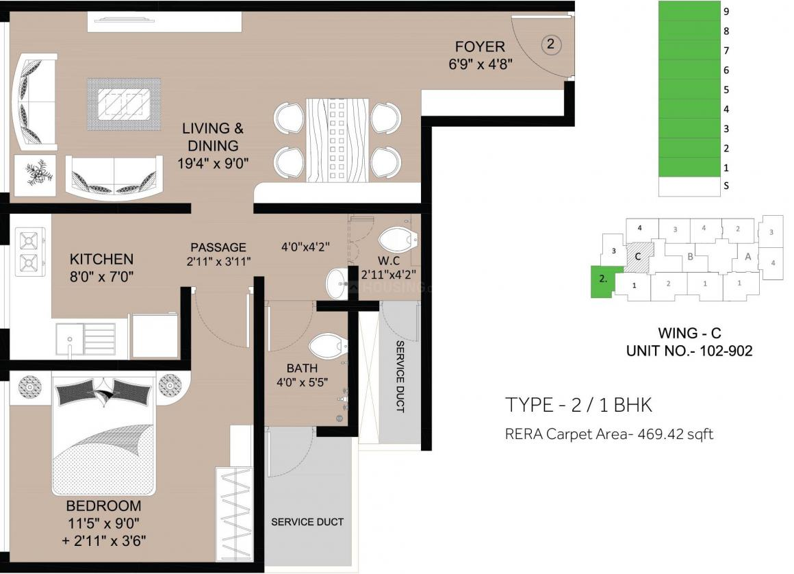 Floor Plan Image of 248.32 - 568.55 Sq.ft 1 BHK Apartment for buy in