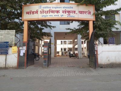 Schools &Universities Image of 670.0 - 787.0 Sq.ft 2 BHK Apartment for buy in Meghaswana Bhakti Sapphire