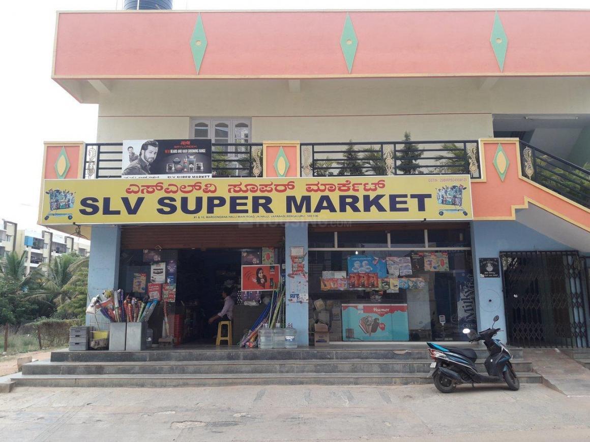SLV Supermarket