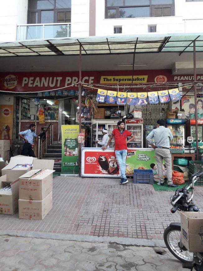 The Super Market