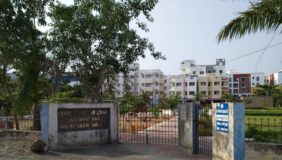 Parks Image of 875 - 1057 Sq.ft 2 BHK Apartment for buy in Keerthi Naviya's Lakshmi
