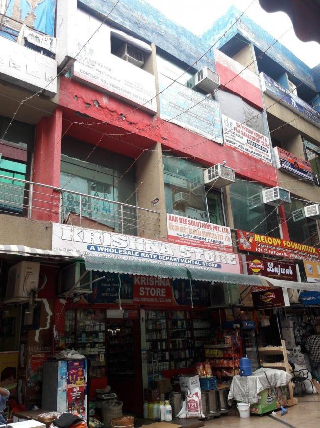Krishna store