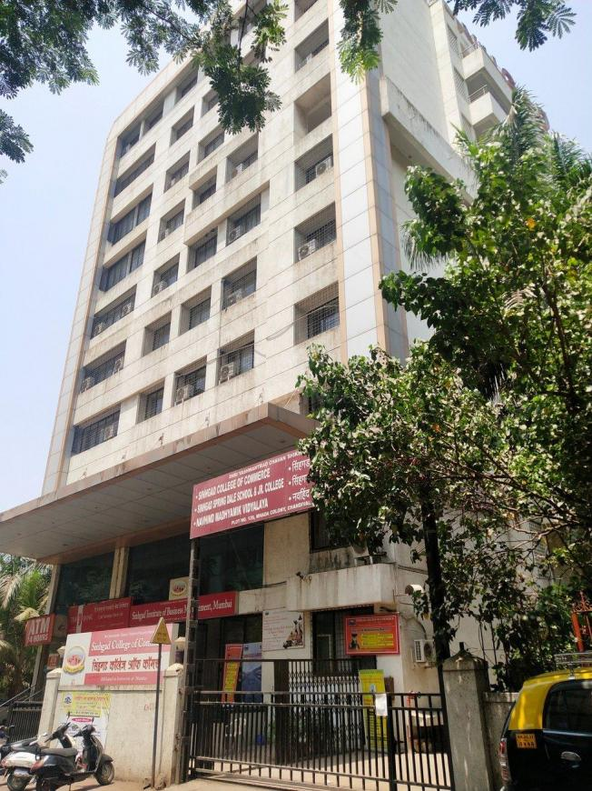 Schools & Universities Image of 1350 Sq.ft 2 BHK Independent House for buy in Powai for 17000000