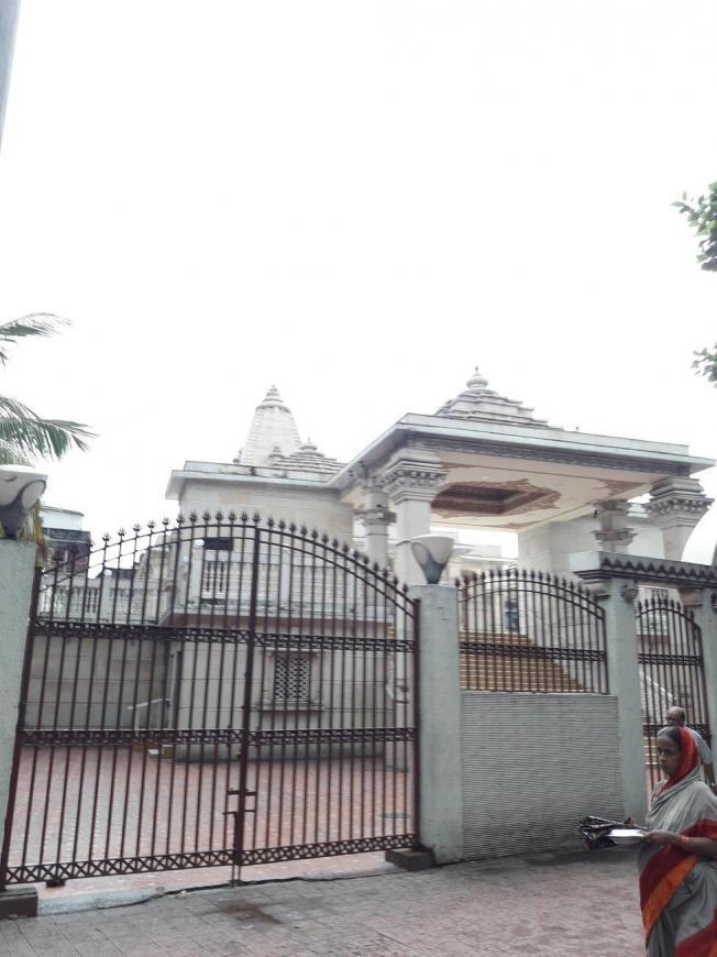 Mahavir Saudagar Singh Vidya Mandir