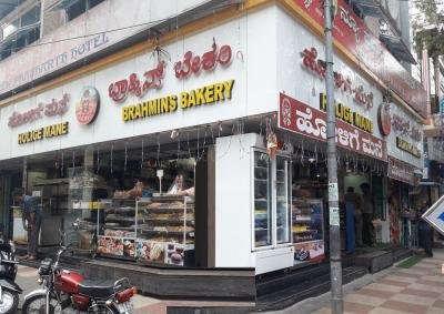 Food & Drinks Section Image of 1025 Sq.ft 2 BHK Independent House for buyin Basavanagudi for 28700000