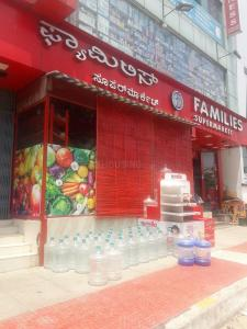 Groceries/Supermarkets Image of 1050 Sq.ft 2 BHK Independent House for buy in R. T. Nagar for 7000000