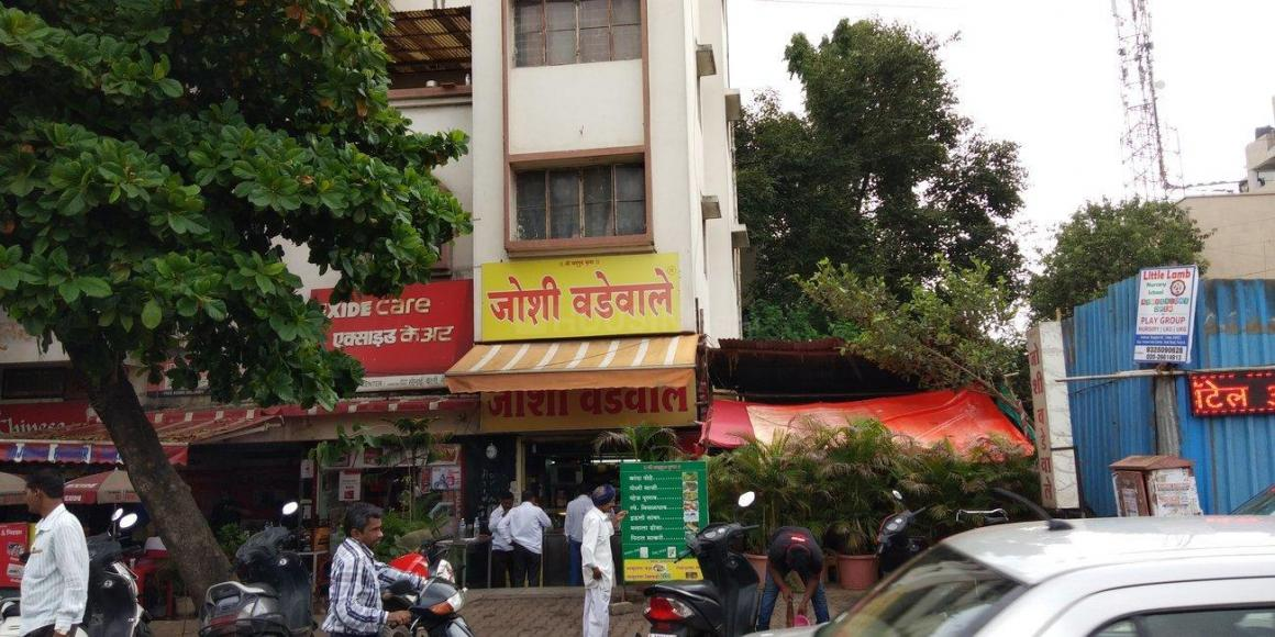 Food & Drinks Section Image of 1800 Sq.ft 7 BHK Independent House for buyin Vishrantwadi for 37500000