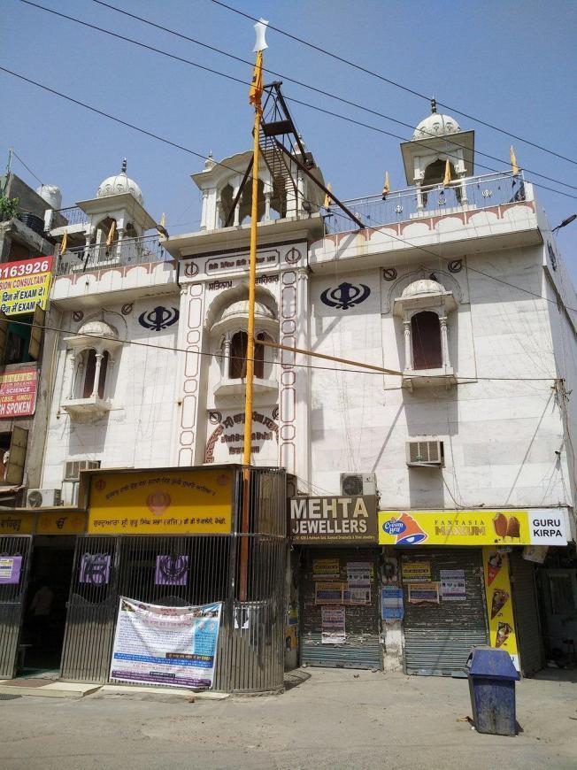 Gurudwara Singh Sabha - Old Sahib Pura