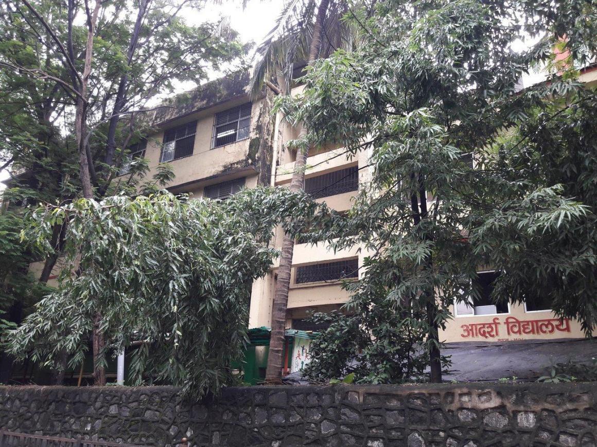Adarsha Vidyalaya