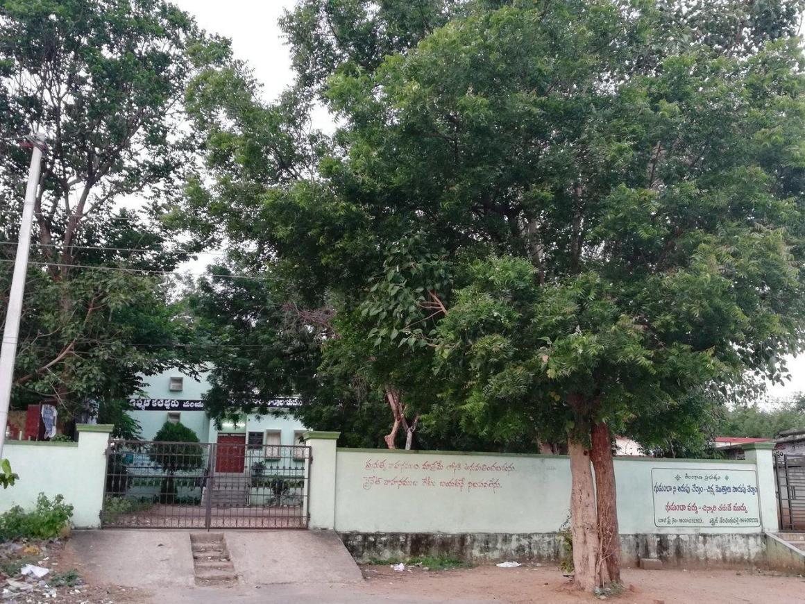 Mandal Revenue Office