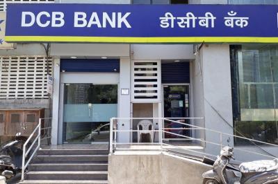 पंचामृत सोसाइटी में खरीदने के लिए 500.0 - 565.0 Sq.ft 1 BHK अपार्टमेंट बैंक  की तस्वीर