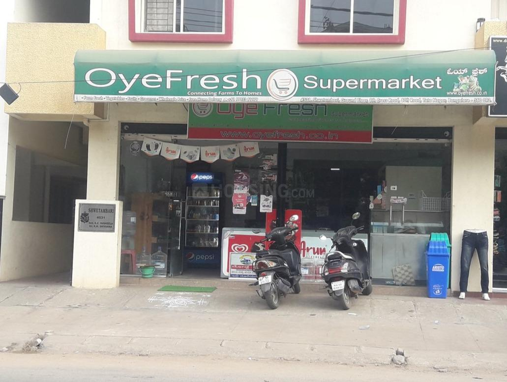 Groceries/Supermarkets Image of 901 - 1503 Sq.ft 2 BHK Apartment for buy in Shirdi Sai Sunny Heights