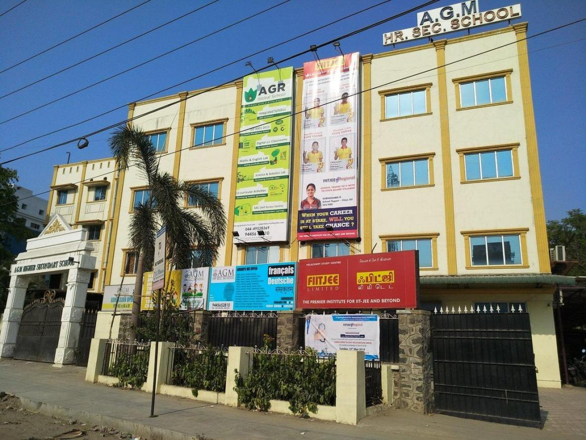 Schools &Universities Image of 0 - 800 Sq.ft 2 BHK Apartment for buy in Swaraj Citadel Rangoli Flats