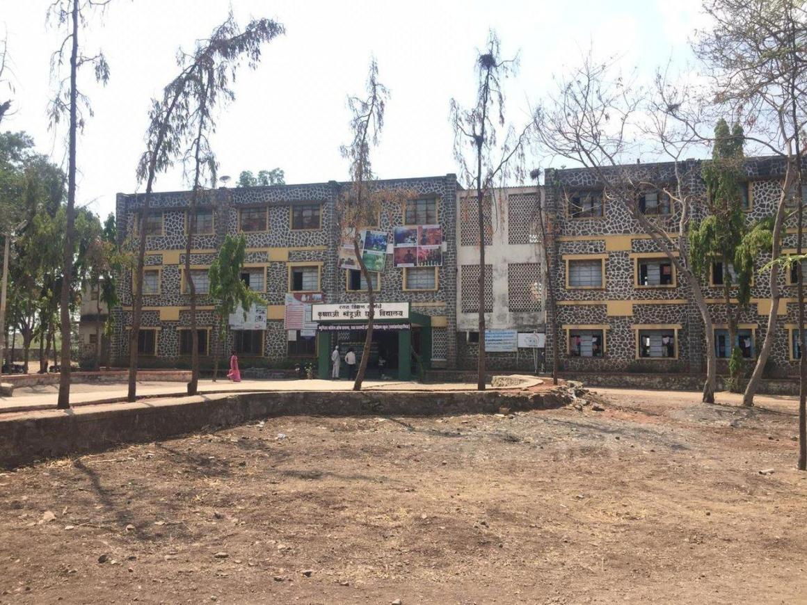 Krushnaji Khanduji Ghule College