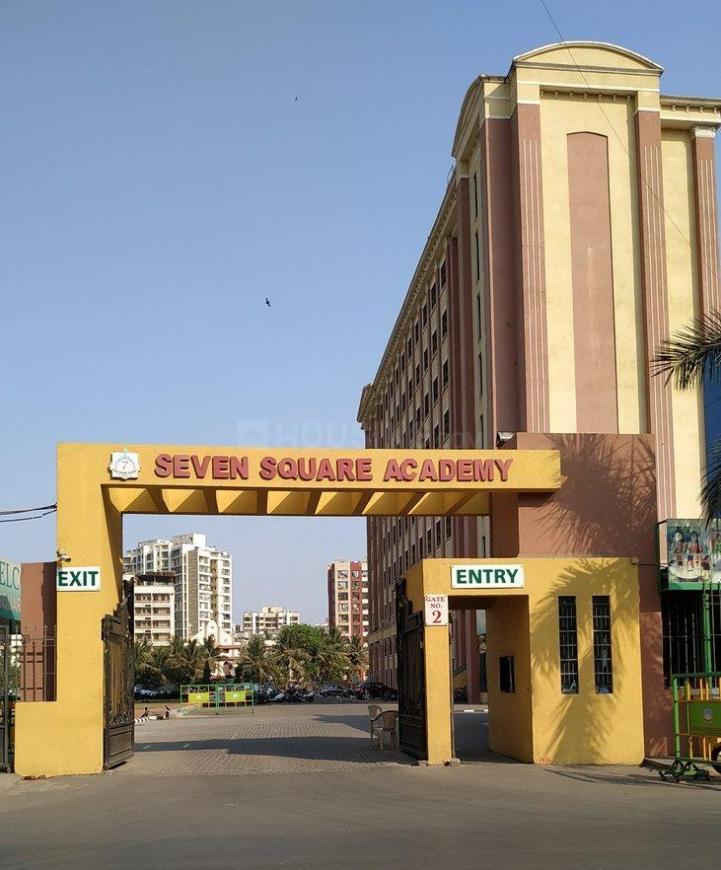 Schools &Universities Image of 720.0 - 850.0 Sq.ft 1.5 BHK Apartment for buy in Sadguru Complex
