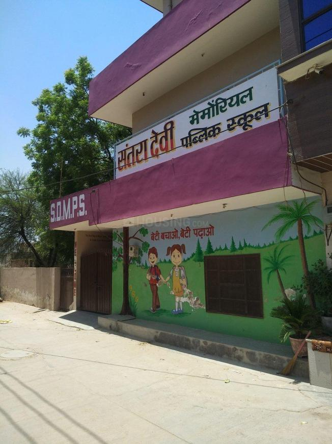 Schools & Universities Image of 840 Sq.ft 2.5 BHK Independent House for buy in Sector 105 for 4500000