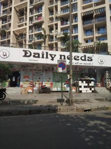 Groceries/Supermarkets Image of 176.85 - 410.54 Sq.ft 1 BHK Apartment for buy in Sudarshan Shree Saheba