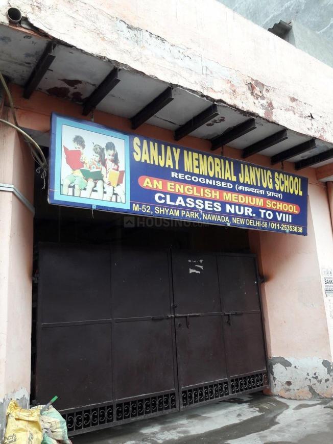 SM Janyng School