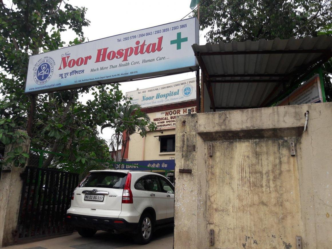 Hospitals & Clinics Image of  Sq.ft Residential Plot for buyin Kurla West for 120000000