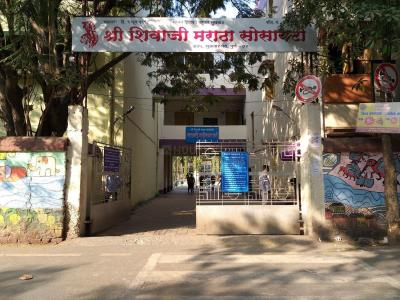 Schools & Universities Image of 1188 Sq.ft 2 BHK Apartment for buy in Hublikar Amber Society, Shukrawar Peth for 15000000