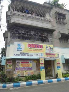 Schools &Universities Image of 523.0 - 1135.0 Sq.ft 1 BHK Apartment for buy in Adwitya Towers Swagato Tower