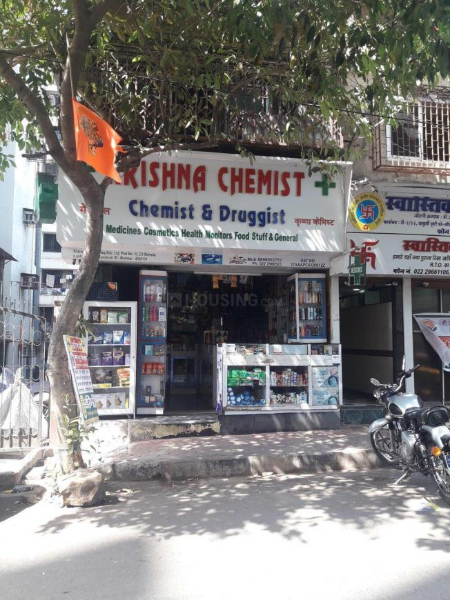 Pharmacies Image of 1080.0 - 1750.0 Sq.ft 2 BHK Apartment for buy in Lokhandwala Octacrest