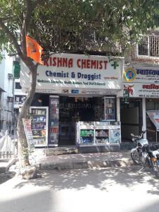 Pharmacies Image of 0 - 1255.0 Sq.ft 2 BHK Apartment for buy in Lokhandwala Fountain Heights
