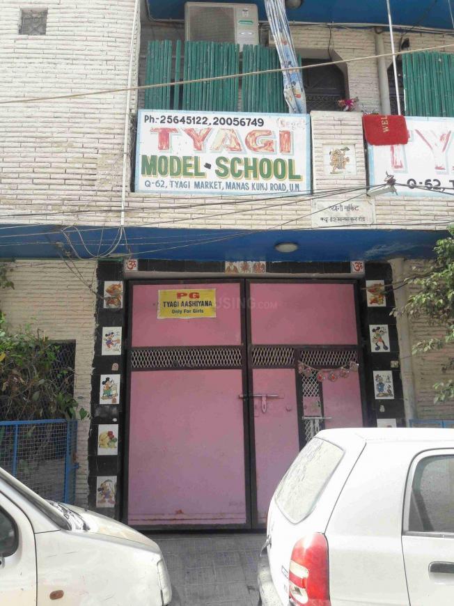 Tyagi Model School