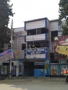 Schools &Universities Image of 169.0 - 581.0 Sq.ft Studio Studio Apartment for buy in Eden Solaris City Serampore