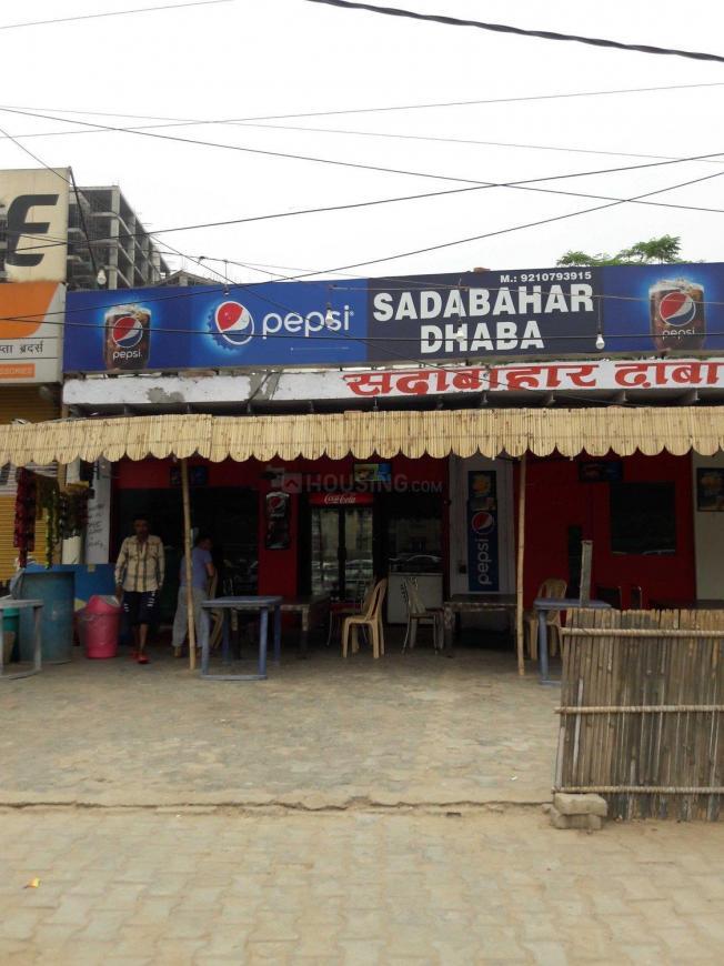 Hotel Sadabhar