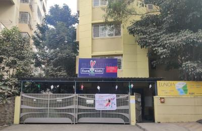 Schools &Universities Image of 547.99 - 561.45 Sq.ft 2 BHK Apartment for buy in Veer Dnyanmanjula