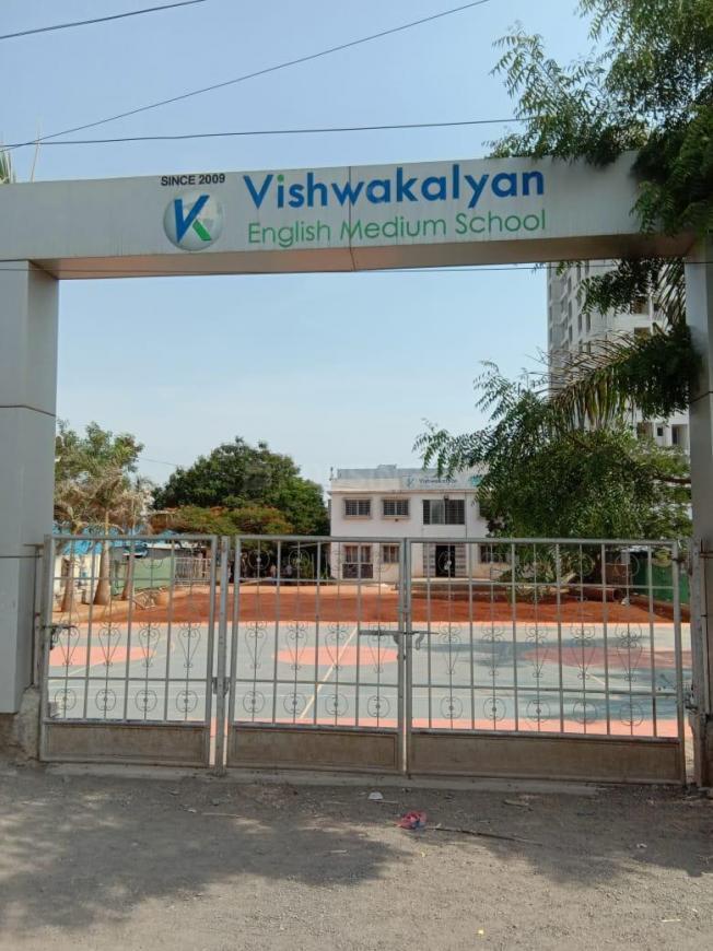 Vishwakalyan English Medium School