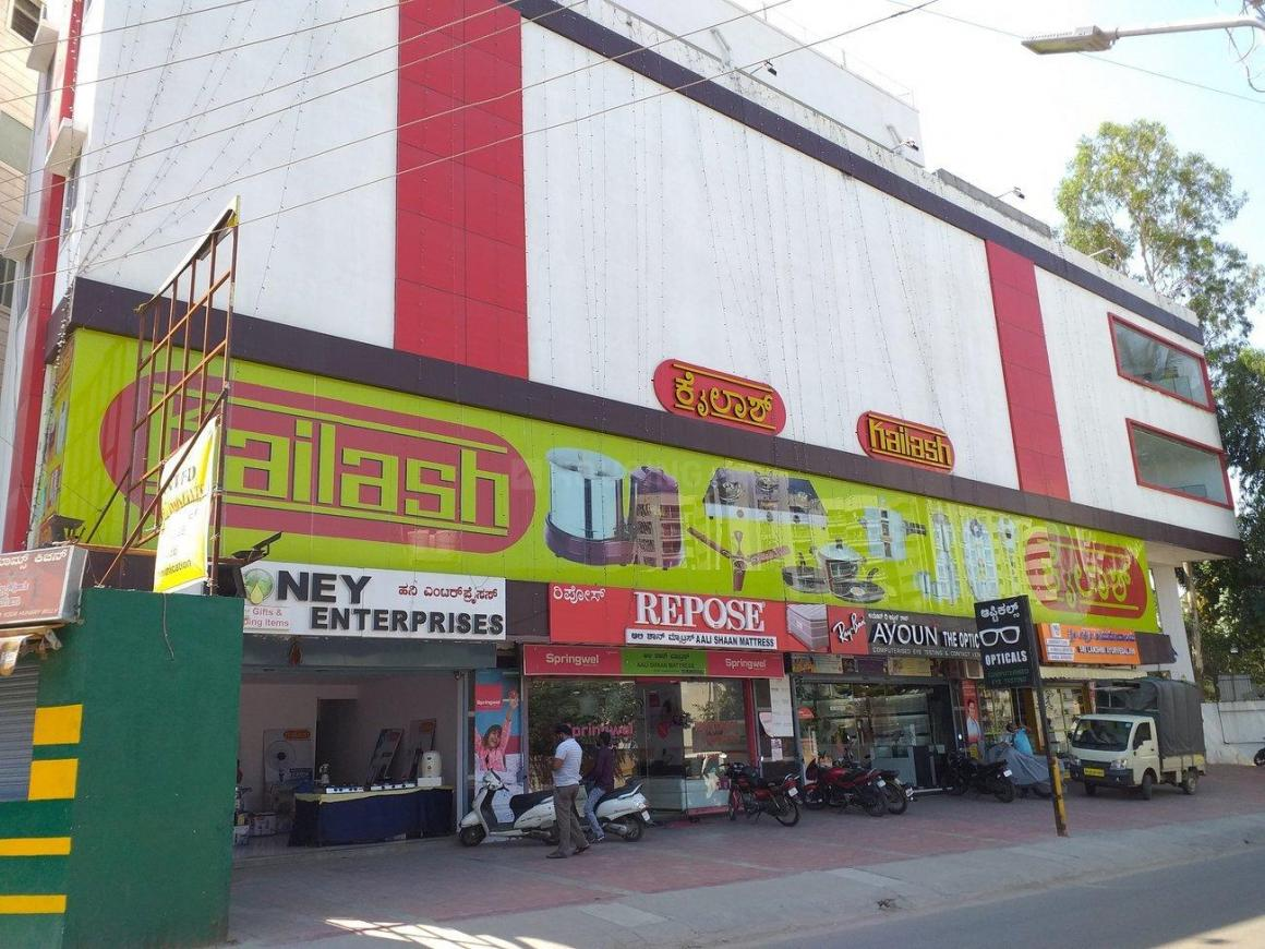 Shops Image of 1299 Sq.ft 2 BHK Apartment for buy in Bommanahalli for 6000000