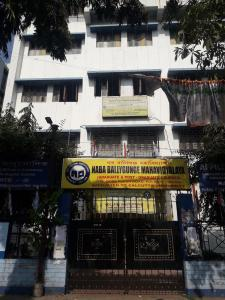 Schools & Universities Image of 350 Sq.ft 1 RK Independent Floor for rent in Kasba for 4800