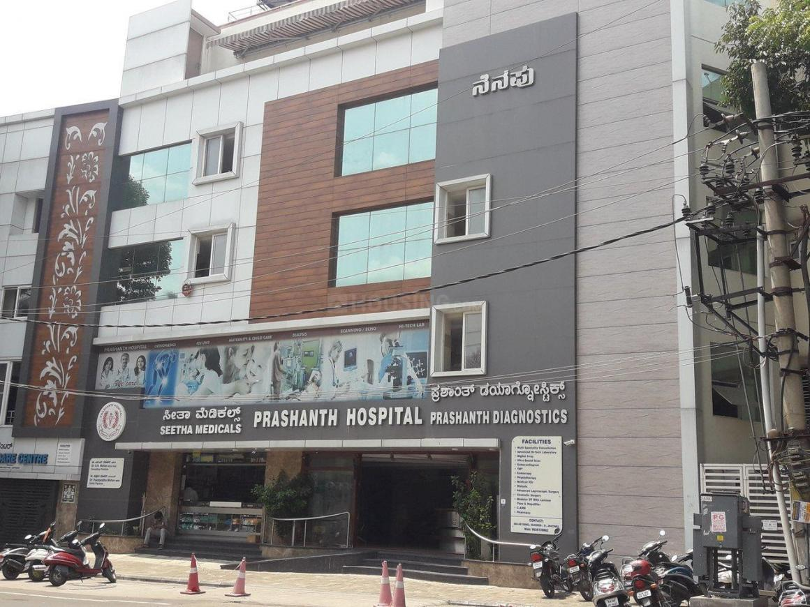 Hospitals & Clinics Image of 600 Sq.ft 1 BHK Independent House for buyin Banashankari for 6600000