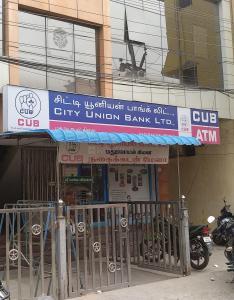 Banks Image of 942.0 - 1296.0 Sq.ft 2 BHK Apartment for buy in SHYAM SAMUNDARA