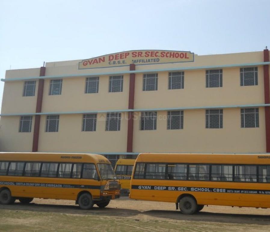 Gyan Deep Senior Secondary School
