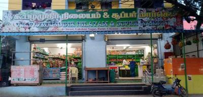 Groceries/Supermarkets Image of 430 - 758 Sq.ft 1 BHK Apartment for buy in Sri Vaari